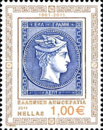 [The 150th Anniversary of Greek Stamps, type CDW]