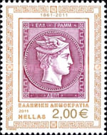 [The 150th Anniversary of Greek Stamps, type CDX]