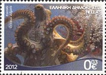 [Marine Life - Riches of the Greek Seas, type CEI]