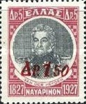 [Overprint in Red, type CF]