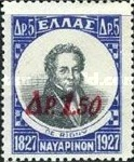 [Overprint in Red, type CF1]