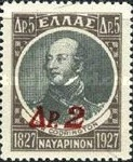 [Overprint in Red, type CF3]