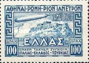 [Airmail - Zeppelin over Acropolis, type CG1]