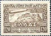 [Airmail - Zeppelin over Acropolis, type CG2]