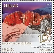 [The 100th Anniversary of the First Ascent of Mount Olympus, type CGO]
