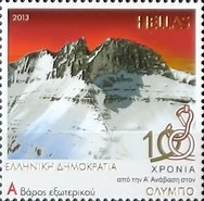 [The 100th Anniversary of the First Ascent of Mount Olympus, type CGQ]