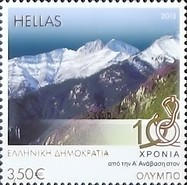 [The 100th Anniversary of the First Ascent of Mount Olympus, type CGR]