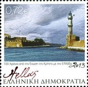 [The 100th Anniversary of the Union of Crete with Greece, type CHH]