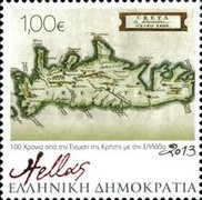 [The 100th Anniversary of the Union of Crete with Greece, type CHI]