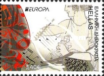 [EUROPA Stamps - Musical Instruments, type CIL]