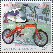 [Ecologocal Transportation - The Bicycle, type CIP]