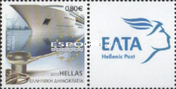 [ESPO Conference - Piraeus, Greece - Personalized Stamp, type CKG]