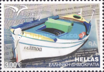 [EUROMED Issue - Boats used in the Mediterranean, type CKT]