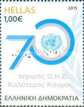 [The 70th Anniversary of the United Nations, type CLJ]