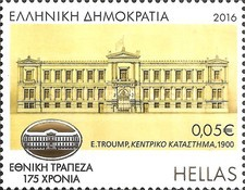 [The 175th Anniversary of the National Bank of Greece, type CLT]