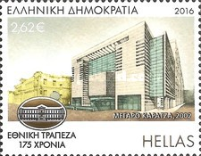 [The 175th Anniversary of the National Bank of Greece, type CLW]