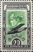 [Airmail - Local Motifs, type CM]