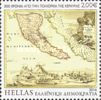 [The 300th Anniversary of the Siege of Corfu, type CMZ]