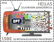 [The 50th Anniversary of the EPT - State Channel TV, type CNC]