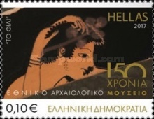 [The 150th Anniversary of the National Archaeological Museum of Athens, type CNJ]