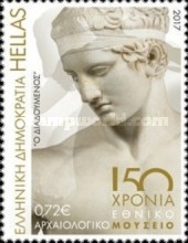 [The 150th Anniversary of the National Archaeological Museum of Athens, type CNL]