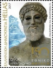 [The 150th Anniversary of the National Archaeological Museum of Athens, type CNM]