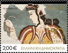 [The 150th Anniversary of the National Archaeological Museum of Athens, type CNO]