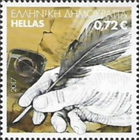 [Personalized Stamps, type CNP]