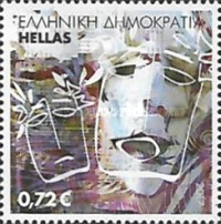 [Personalized Stamps, type CNR]