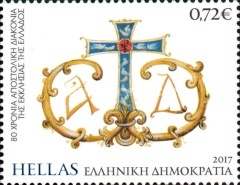 [The 80th Anniversary of the Apostoliki Diakonia of the Church of Greece, type CNW]