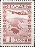[Airmail - Local Motifs, type CO1]