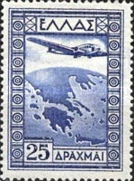 [Airmail - Local Motifs, type CO2]