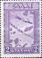 [Airmail - Local Motifs, type CP]