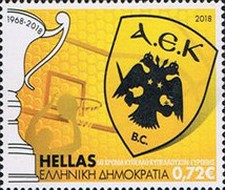 [Basketball - The 50th Anniversary of AEK Winning the FIBA European Cup Winners' Cup, type CPI]