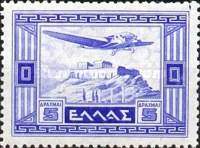 [Airmail - Local Motifs, type CQ]