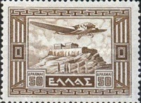 [Airmail - Local Motifs, type CQ1]