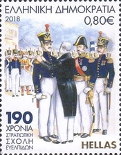 [The 190th Anniversary of the Hellenic Army Academy, type CQC]