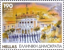 [The 190th Anniversary of the Hellenic Army Academy, type CQD]