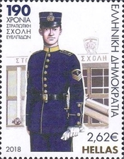 [The 190th Anniversary of the Hellenic Army Academy, type CQE]