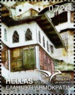[EUROMED Issue - Houses in the Mediterranean, type CQI]