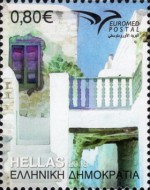[EUROMED Issue - Houses in the Mediterranean, type CQK]