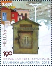 [The 190th Anniversary of the Hellenic Post, type CRD]
