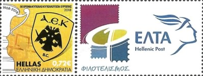 [Basketball - The 50th Anniversary of AEK Winning the FIBA European Cup Winners' Cup - Personalized Vignette, type CRN]