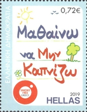 [Children's Stamp Design Competition, type CTD]