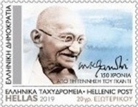 [The 150th Anniversary of the Birth of Mahatma Gandhi, 1869-1948, type CWC]