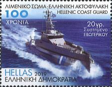 [The 100th Anniversary of the Greek Coast Guard, type CWG]