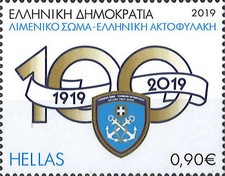 [The 100th Anniversary of the Greek Coast Guard, type CWH]