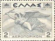 [Airmail - Greek Mythology, type CX]