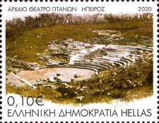 [Ancient Greek Theatres, Typ CYB]