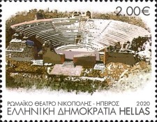 [Ancient Greek Theatres, Typ CYE]